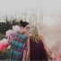 Gender Reveal Smoke Bomb